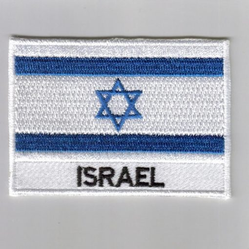 Israel embroidered patches - country flag Israel patches / iron on badges
