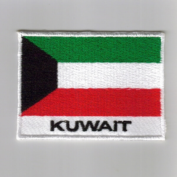 Kuwait embroidered patches - country flag Kuwait patches / iron on badges