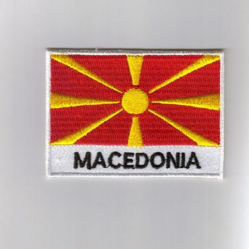 Macedonia embroidered patches - country flag Macedonia patches / iron on badges